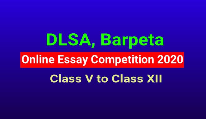 DLSA Barpeta, Online Essay Competition 2020