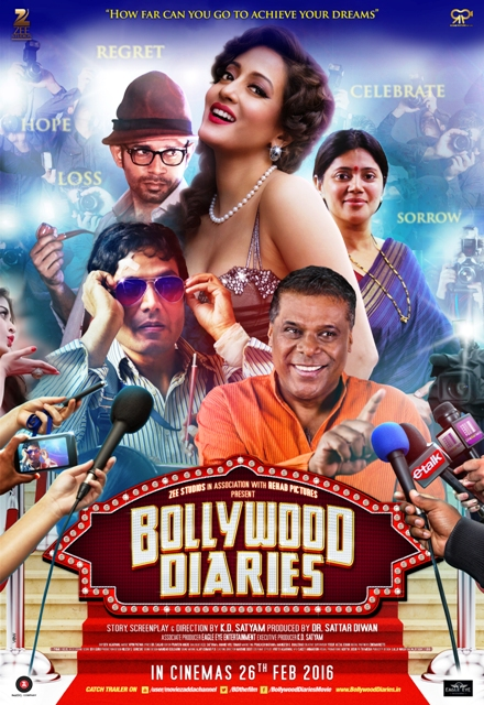 Bollywood Diaries Official Poster 2016