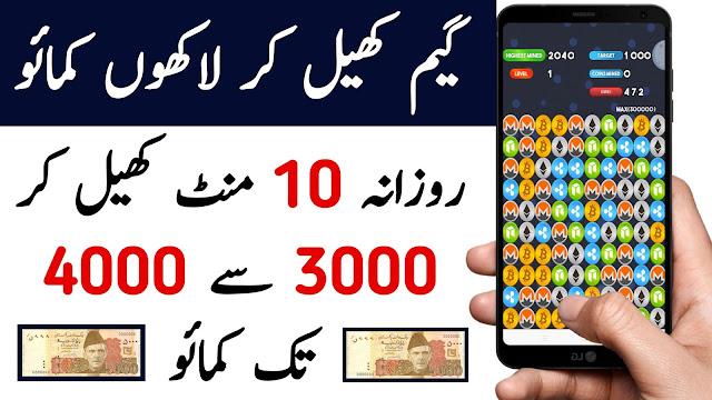 How To Earn Money Online Free | Online Earning App