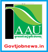 Anand Agricultural University (AAU) Jobs Recruitment 2020