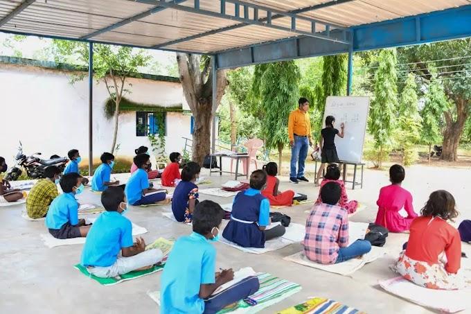 ब्रेकिंग - मोहल्ला क्लास में पढ़ा रहा शिक्षक निकला कोरोना पॉजिटिव CG Mohalla Class Teachers Corona Positive