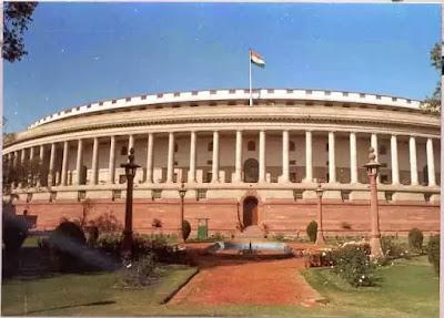 Indian Parliament भारतीय संसद