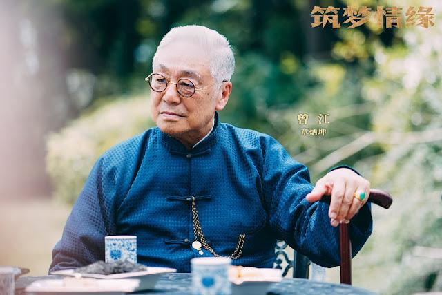 zhu meng qing yuan Kenneth Tsang