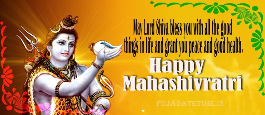 Latest Shiva Ratri Whatsapp Status, Shiva Ratri Whatsapp Message,  Shiva Ratri Facebook Status