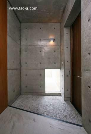 Residencia japonesa minimalista de hormign armado desnudo  ARQUITECTURA de CASAS