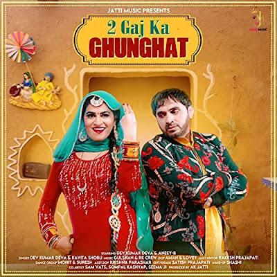 2 GAJ KA GHUNGHAT | Dev Kumar Deva | Anney Bee | Kavita Shobu | New Haryanvi Songs 2021