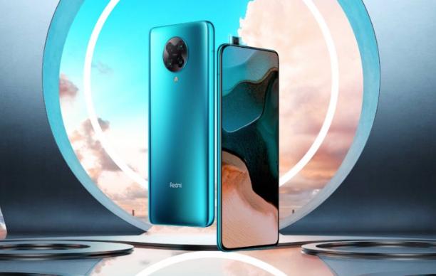 XIAOMI REDMI K30 PRO 5G Phone Specifications Price in India