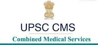 UPSC CMS result 2020, UPSC result 2020, UPSC result, UPSC Combined Medical Services result 2020, UPSC Combined Medical Services result, UPSC CMS resul