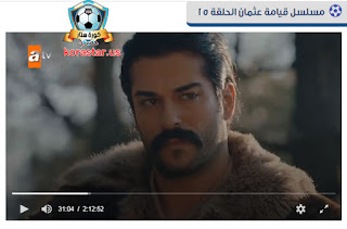 مسلسل قيامة عثمان يتصدر قائمة المسلسلات التركية