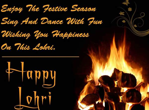 Lohri 2017 Greetings Cards