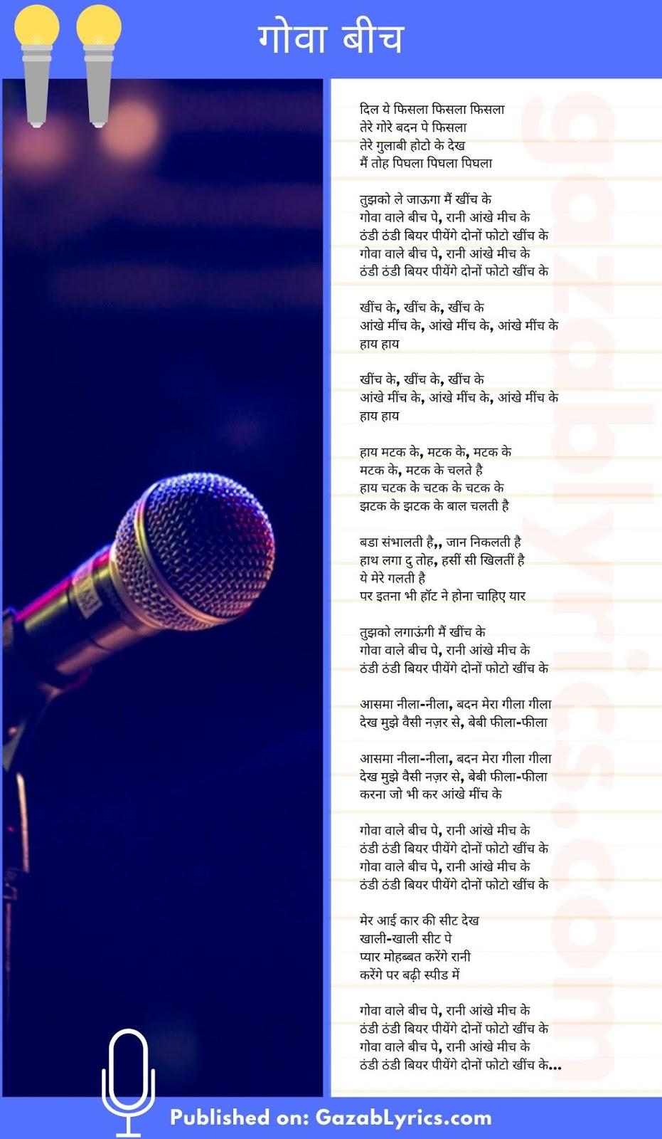 Goa Beach song lyrics image