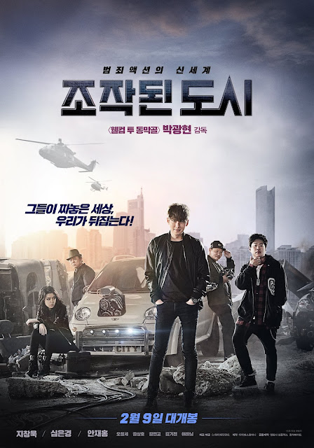 Fabricated City (2017) ταινιες online seires oipeirates greek subs