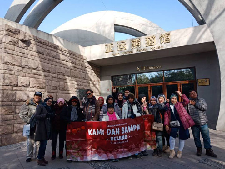 Pakej Percutian Korea Musim Sejuk untuk Muslim