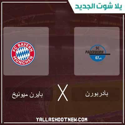 مشاهدة مباراة بايرن ميونيخ وبادربورن بث مباشر اليوم 21-02-2020 في الدوري الألماني