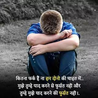 badalna shayari image download
