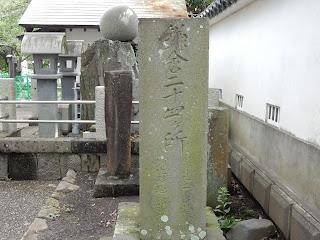 鎌倉二十四地蔵