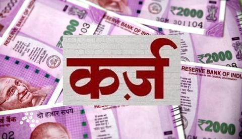 31 दिसंबर के बाद तुरंत पलट जाएगी इन 6 राशियों की किस्मत, मिलेगी कर्ज़ से मुक्ति