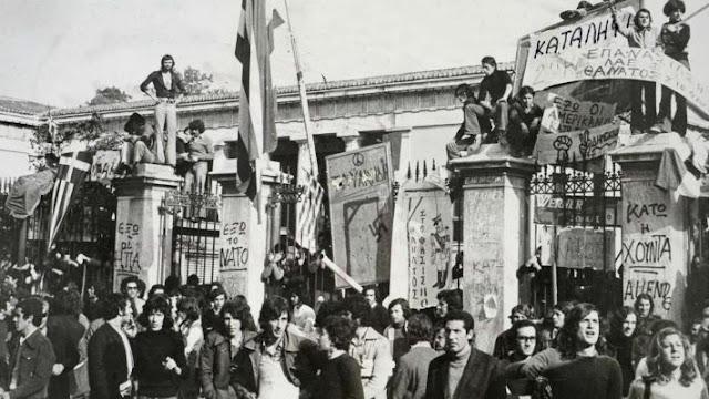 Το ΚΚΕ για τα 46 χρόνια από τον ηρωικό ξεσηκωμό του Πολυτεχνείου