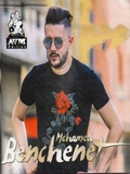 Mohamed Benchenet-Zahri Kidayer 2017
