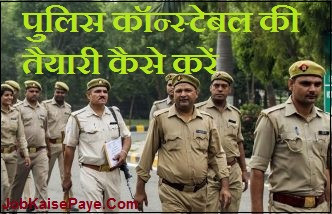 How to prepare for police constable