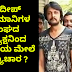 Sudeep fan accused of raping a woman