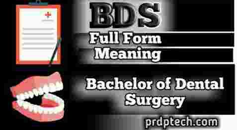 Bds full form in Medical. Bds full form kya hai. Bds ka full form. Bds meaning in medical. Bds long form. Bds salary. Bds syllabus. Bds full form kya hota hai.