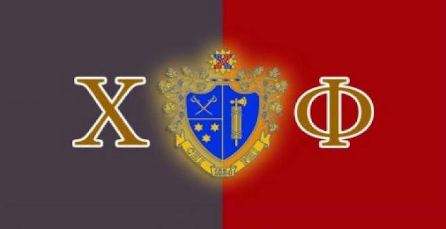 Ο Λόγος Που Οι Αδελφότητες Των Αμερικανικών Πανεπιστημίων Έχουν Ελληνικά Γράμματα (Φωτό)