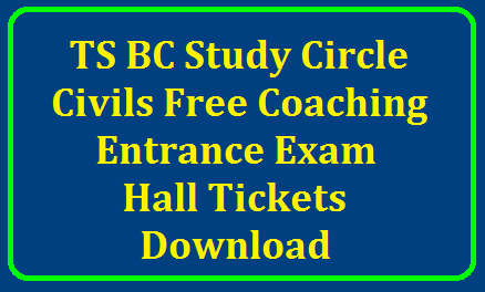 Hall Tickets for TS BC Study Circle Civils Free Coaching Entrance Exam 2019 Download /2019/07/hall-tickets-for-ts-bc-study-circle-civils-free-coaching-entrance-exam-2019-download-studycircle.cgg.gov.in.html