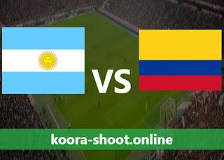 بث مباشر مباراة كولمبيا والأرجنتين اليوم بتاريخ 09/06/2021 تصفيات كأس العالم: أمريكا الجنوبية