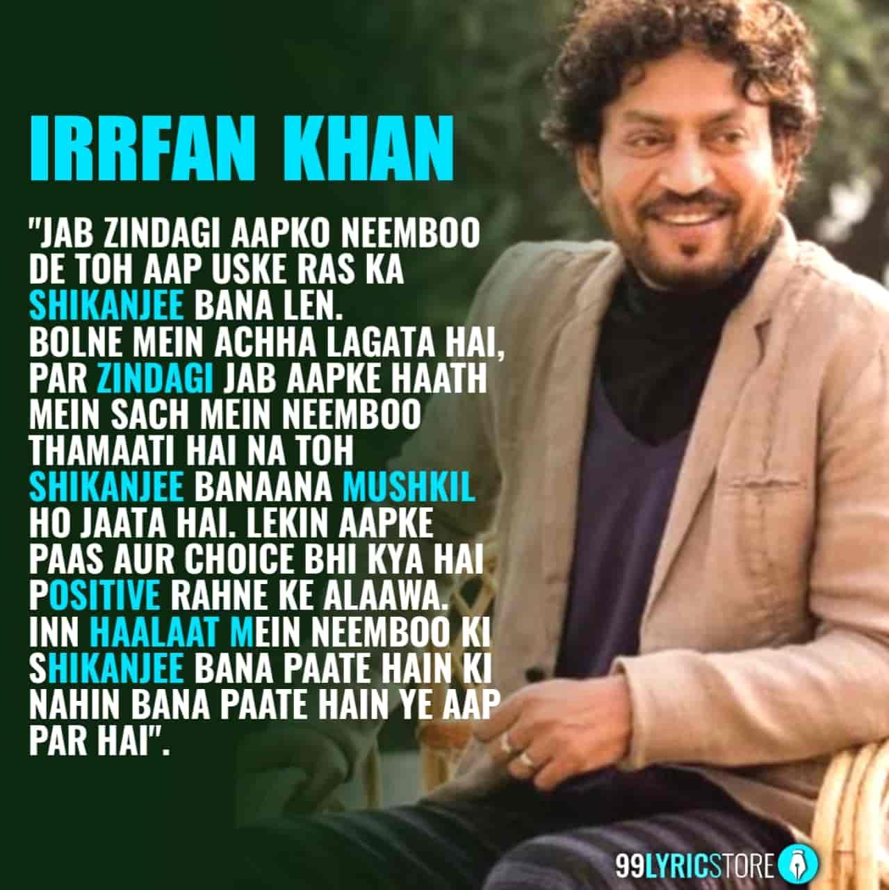 Irrfan Khan Last Messege Words Lyrical Image