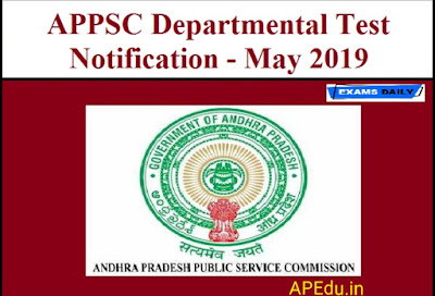 APPSC Departmental tests May 2019 Session Results