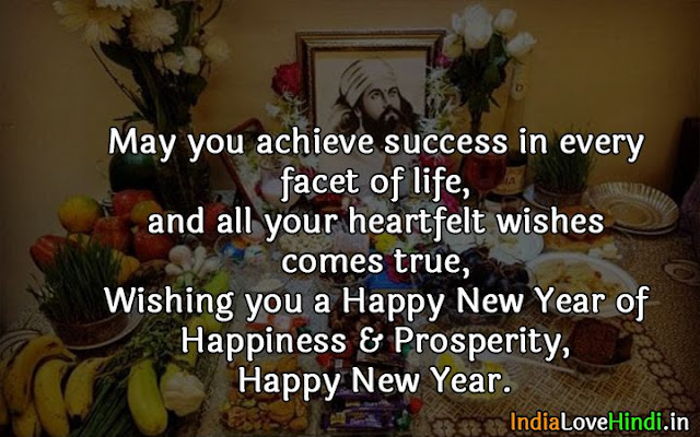 parsi new year wishes quotes