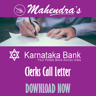 Karnataka Bank | Clerks | Call Letter