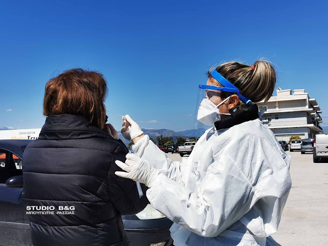 Αργολίδα κορωνοϊός: 583 rapid test σε Ναύπλιο και Άργος με 6 θετικά αποτελέσματα