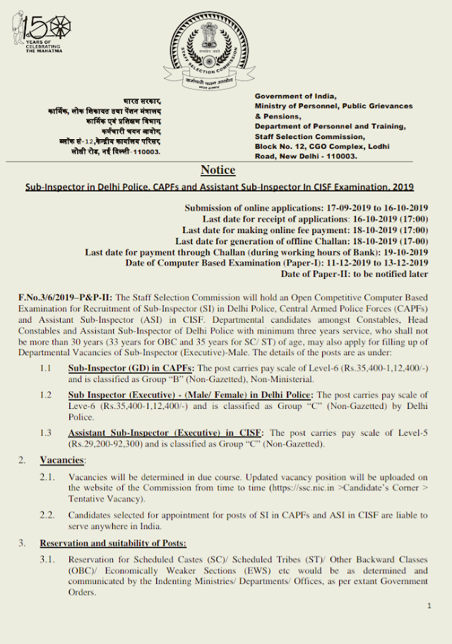 Inspector in Delhi Police, CAPFs and Assistant Sub-Inspector In CISF Examination, 2019