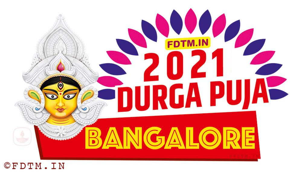 2021 Bangalore Durga Puja Calendar, 1428 Bangalore Durga Puja Calendar