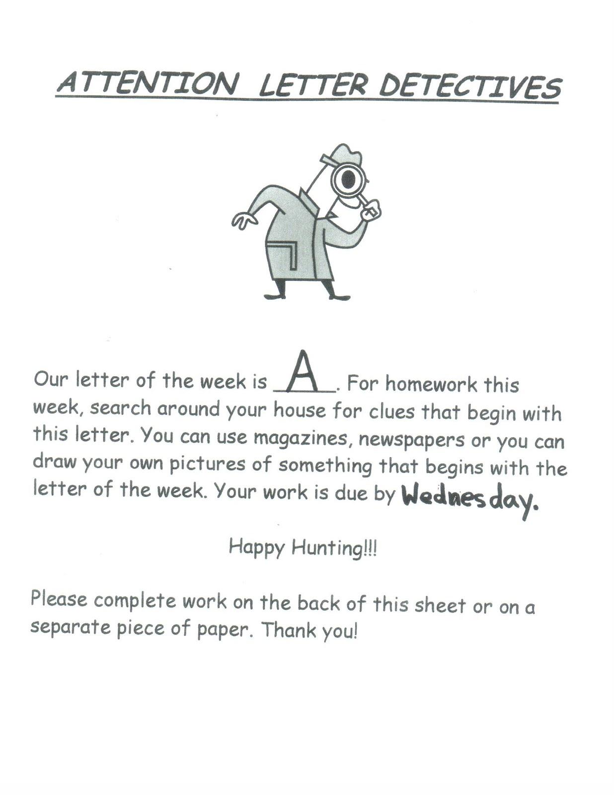 Easy Breezy Kindergarten Squeezy Letter A