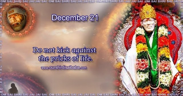 My Sai Blessings - Daily Blessing Messages-Shirdi Sai Baba Today Message 21-12-19