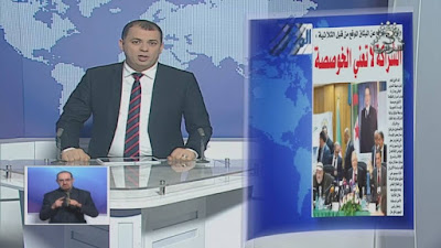 حصاد الصحف الجزائرية ليوم الأربعاء 18 أفريل 2018