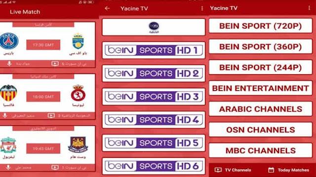 تحميل تطبيق ياسين تي في yacine tv النسخة الاصلية مجانا