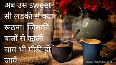 bhojpuri-sad-song-status-video-download