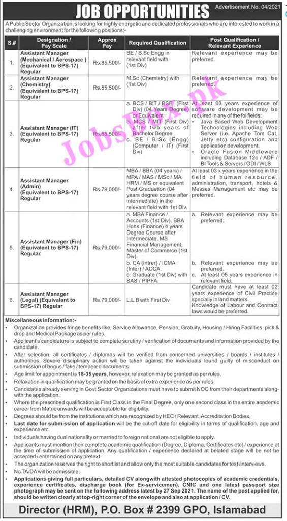 PO Box 2399 GPO Islamabad Jobs 2021 in Pakistan