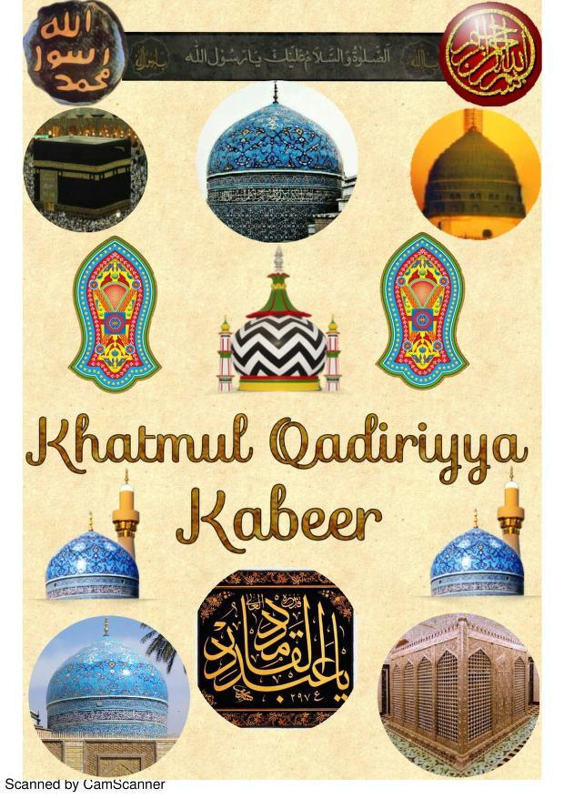 Khatmul Qadiriyya PDF Islamic Book