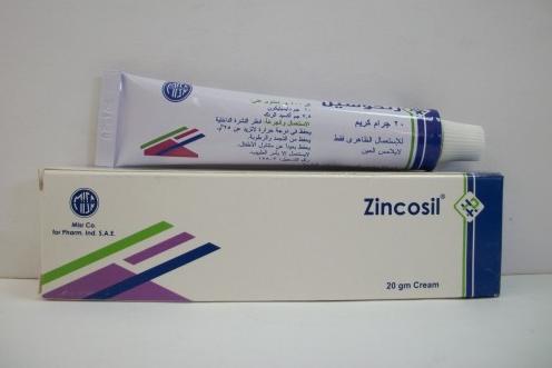سعر ودواعى إستعمال كريم زنكوسيل Zincosil للجلدية