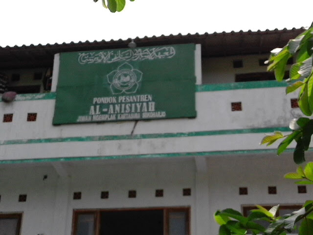 Tahfidz Al Anisiyah