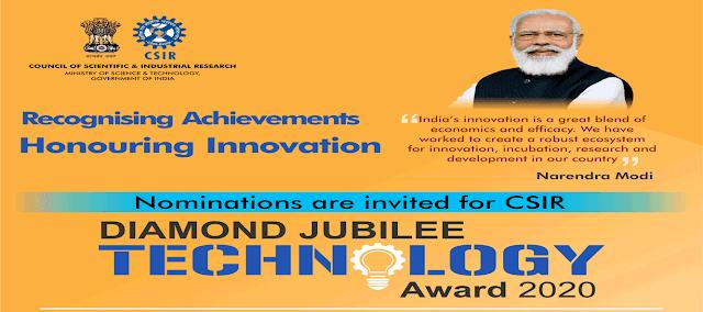 CSIR Diamond Jubilee Technology Award (CDJTA)