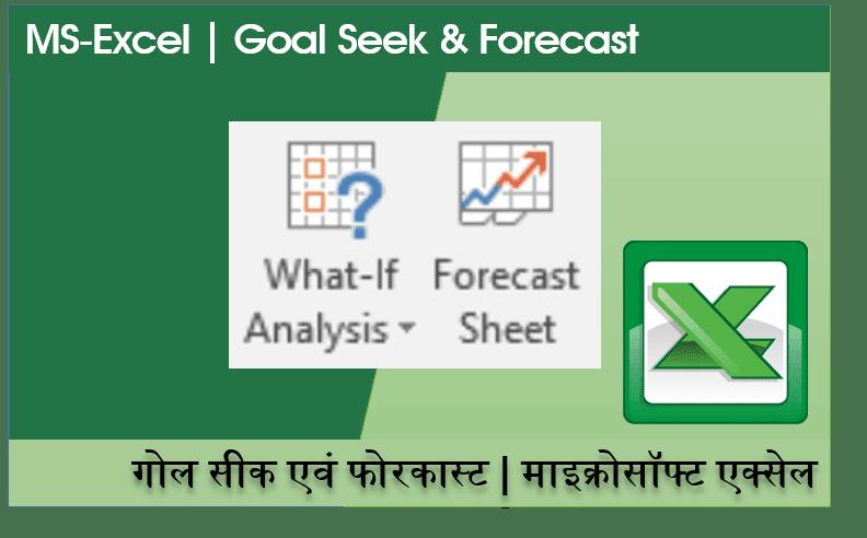 Goal Seek & Forecastin Excel
