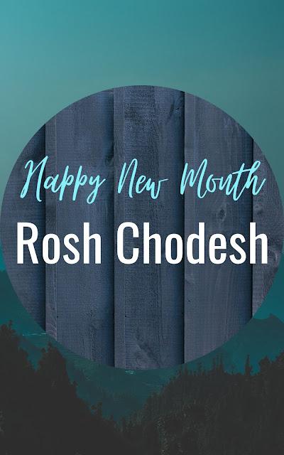 Happy Rosh Chodesh Tishrei Greeting Card | 10 Free Modern Cards | Happy New Month | Seventh Jewish Month