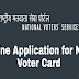 How to Apply for Voter Card Online from NVSP Portal