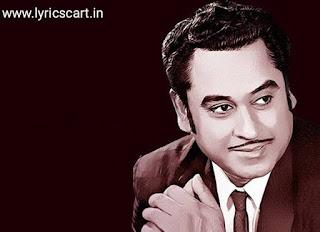 Opare Thakbo Ami  (ওপারে থাকবো আমি) Lyrics in Bengali-Kishore Kumar